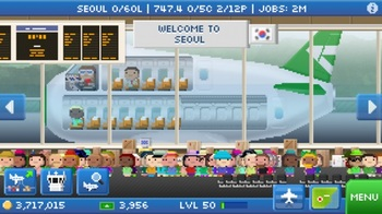 seoul-airport.jpg
